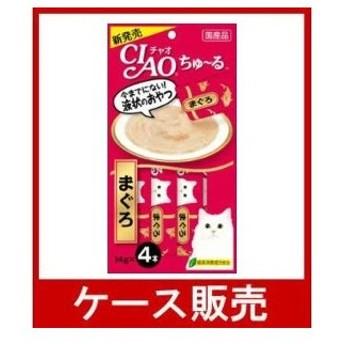 (ケース販売) 「いなば CIAO チャオ ちゅ〜る まぐろ 14g×4本」 48個の詰合せ