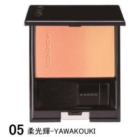 【SUQQU】スック ピュアカラーブラッシュ #05 柔光輝-YAWAKOUKI (ブラシ付) 7.5g
