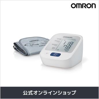 オムロン 公式 血圧計 上腕式 HEM-7123 期間限定 送料無料 正確