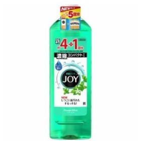 ジョイコンパクト パワーミント 特大 770ml 台所用洗剤