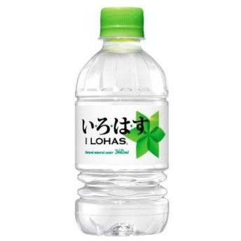(ケース販売) 「い・ろ・は・す 340mlPET」 24個の詰合せ メーカー直送 コカ・コーラ