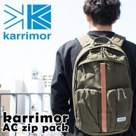 カリマー karrimor リュック AC zip pack