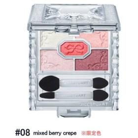 【ジルスチュアート】リボンクチュールアイズ #08 mixed berry crepe (4.7g) ※限定色