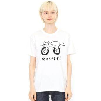 [マルイ] 【ユニセックス】Tシャツ/ニャイシクル/グラニフ(graniph)