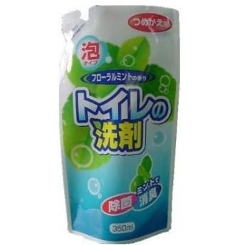 マイトイレの洗剤泡タイプ 詰替 350ml