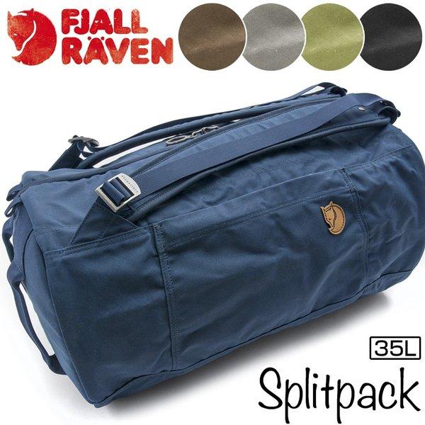 メンズ リュックサック バッグ フェールラーベン 【Fjallraven Splitpack Duffel Back バッグパック