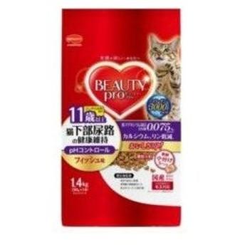 ビューティープロ キャット 猫下部尿路の健康維持 11歳以上 1.4kg