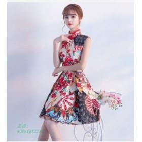 パーティードレス 結婚式 ドレス 可愛い ミディアム丈ドレス お呼ばれドレス 大人 チャイナドレス ドレス 袖なし フレアAライン ドレス