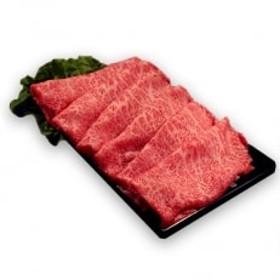 佐賀牛A5しゃぶしゃぶすき焼き用【厳選部位】(ロース肉・モモ肉・ウデ肉)400g