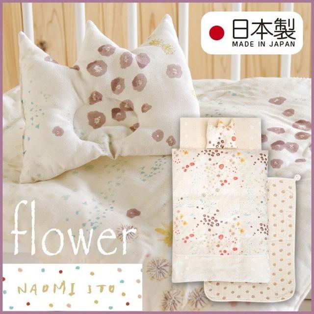 4471a824797896 ベビー布団「FICELLE NAOMI ITO flower ベビーふとんセット」フィセル ...
