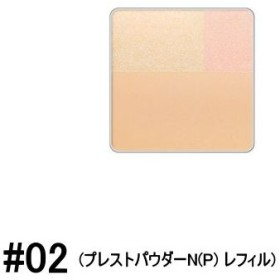 【RMK】プレストパウダーN (P) #02 [レフィル] 8.5g