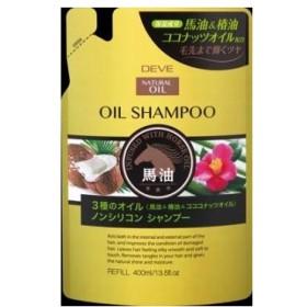 ディブ 3種のオイル シャンプー(馬油・椿油・ココナッツオイル)  400ml