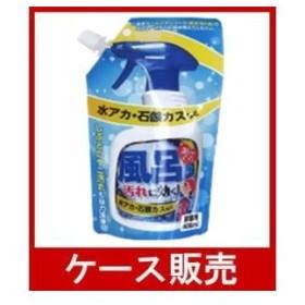 (ケース販売) 「ホームケアシリーズ お風呂用 詰替え 400ml」 20個の詰合せ