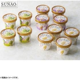 お中元 御中元 ギフト アイス SUNAO カラダを愛するアイスセット SN12(240_19夏) Tポイント3倍!