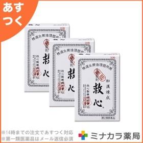 【5%還元対象】救心 30粒 ×3個(第2類医薬品)