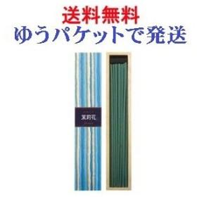 日本香堂 お香 かゆらぎ 茉莉花(まつりか) スティック 40本入 香立付 品番38408