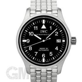 IWC インターナショナルウォッチカンパニー パイロットウォッチ マークXV IW325307 MARK XV  IWC PILOT WATCH
