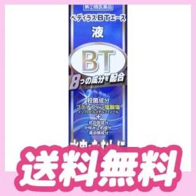 ペディラスBTエース液 20mL (第(2)類医薬品(セルフメディケーション税制対象)) 4個セットなら1個あたり972円  指定第2類医薬品