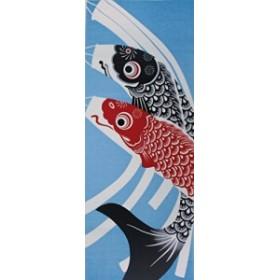 四季彩布 てぬぐい 「鯉のぼり」