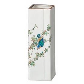 マルサン宮本 フラワーベース・花器 ホワイト 径5.7X18.5cm