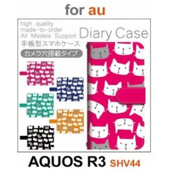 SHV44 ケース カバー スマホ 手帳型 au AQUOS R3 猫 ネコ かわいい dc-802