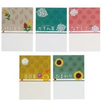 花紋 広告のタネ 春秋兼用種 300個セット販売 種類指定不可 花の種 総付け景品 総付景品 425Y11