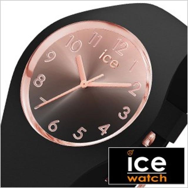 1e7baf627c ICE WATCH 腕時計 アイス ウォッチ 時計 サンセット スモール sunset small レディース ローズゴールド ICE-