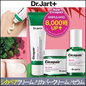 Dr. Jart+シカペアクリーム NEW 50ml / シカペアリカバークリーム/BBクリーム 40ml(NEW)