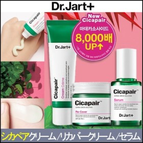 Dr. Jart+シカペアクリーム NEW 50ml / シカペアリカバークリーム