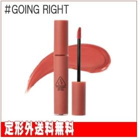 【3CE】(スリーコンセプトアイズ) ベルベットリップティント #GOING RIGHT(4g) ※国内発送 ※定形外送料無料