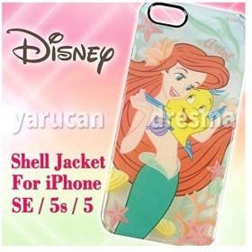 92c87c36e7 ディズニー iPhoneSE/5s/5対応 シェルジャケット トイストーリー DN-350C ...