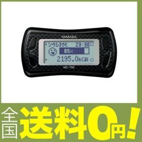 山佐(YAMASA) 活動量計 MY CALORY ブラック MC-700B