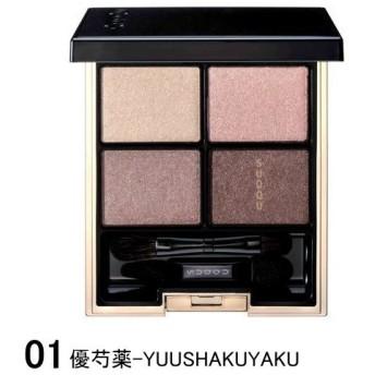 【SUQQU】スック デザイニングカラーアイズ #01 優芍薬-YUUSHAKUYAKU (チップ・ブラシ付) 5.6g