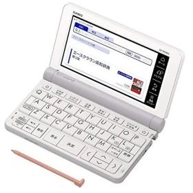 カシオ 電子辞書 中学生モデル(170コンテンツ収録) EX-word ホワイト XD-SR3800WE