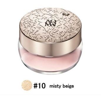 【コーセー】コスメデコルテ AQMWフェイスパウダー #10 misty beige (20g) ※並行輸入品