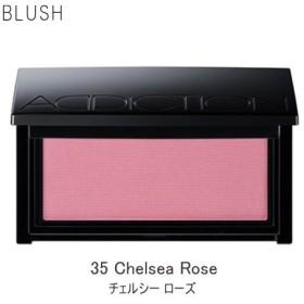 【アディクション】ブラッシュ #35 Chelsea Rose (2.5g)