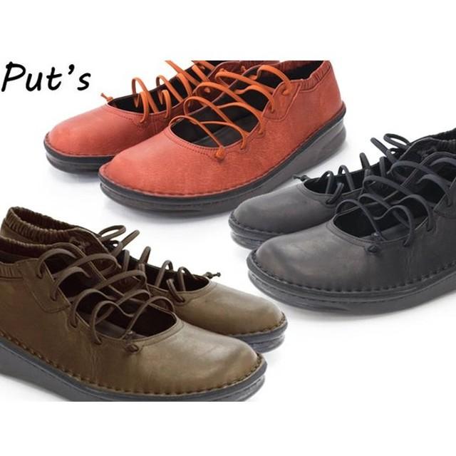 put's[プッツ] 幅広 甲高 バレエシューズ パンプス おしゃれ コンフォート 本革 レディース 外反母趾 靴 日本製 8586