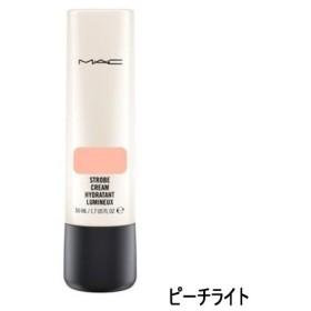 【M・A・C】マック ストロボクリーム #ピーチライト 50ml