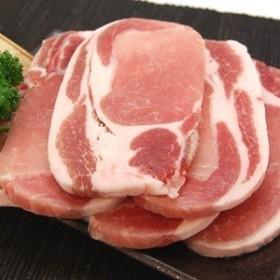 お買い得!!豚ロース厚切りカット500g★豚肉 ぶた肉 ロース 精肉 【調理例】とんかつ、生姜焼き、ポークステーキ、味噌漬けなどに★良質の豚ロース★送料無料商品と同梱出来ます