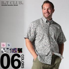 半袖シャツ 大きいサイズ メンズ 綿100% ボタンダウン B&T CLUB