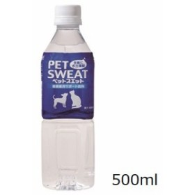 アース・ペット 犬猫用 ペットスエット 500ml(単品)