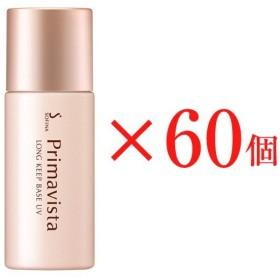 【全国送料無料】花王ソフィーナ プリマヴィスタ 皮脂くずれ防止化粧下地UV SPF20 PA++ 25ml×60個