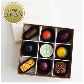 お中元 御中元 千疋屋 ギフト チョコレート 銀座千疋屋 銀座ショコラ9個入