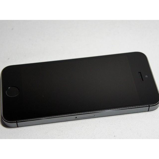28b40e9cd0 超美品 iPhone5s 64GB グレー ブラック 中古本体 判定○ 安心保証 即日発送 スマホ