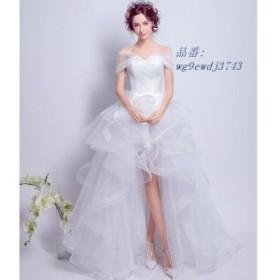 ウェディングドレス ロングパーティードレス 前短後長 結婚式 発表会 女子会 二次会 披露宴 お呼ばれ 演奏会ドレス