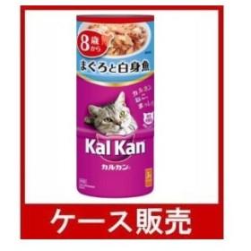 (ケース販売) 「KHC82 カルカン ハンディ缶 8歳から まぐろと白身魚 160g×3P」 18個の詰合せ