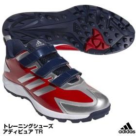アディダス(adidas) DB3470 トレーニングシューズ アディピュア TR