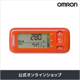 オムロン 公式 活動量計 レッド HJA-400-R ダイエットに!