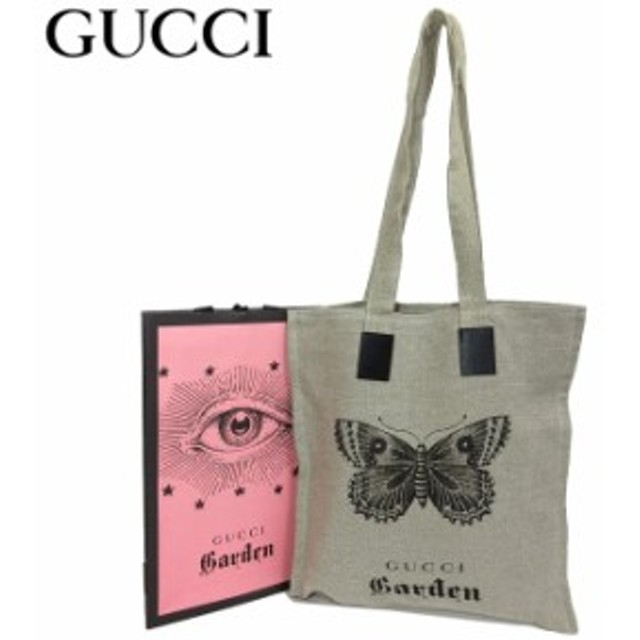 newest d92b5 c09fb ○GUCCI Garden 限定品・専用紙袋付き○ グッチ ガーデン トート ...
