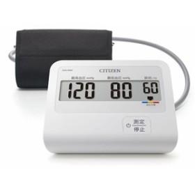シチズン上腕式血圧計 ソフトカフ CHU302